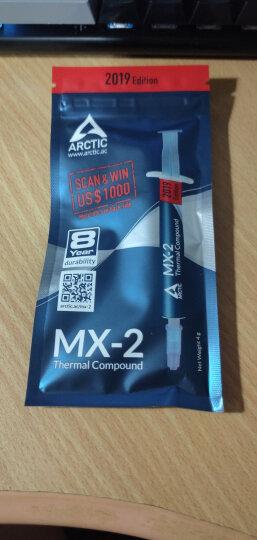 ARCTIC(MX-2)导热硅脂 (台式机笔记本CPU显卡散热硅胶/导热系数5.6W/4g装) 晒单图
