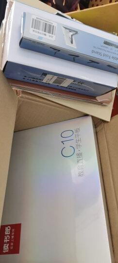 读书郎(readboy) 学生平板C10(珠光白) 3+64G学习机小学初中高中点读机家教机纸上点读 晒单图