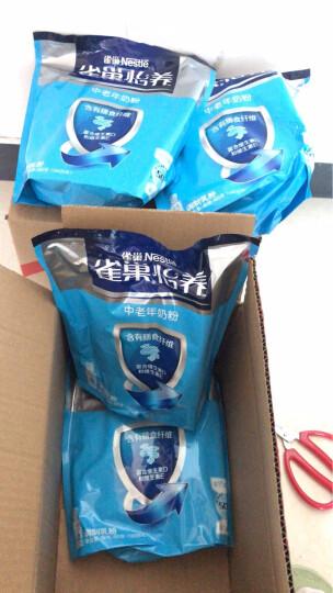 雀巢(Nestle) 中老年奶粉 怡养 膳食纤维 高钙 成人奶粉 独立包装 袋装400g 张继科同款 晒单图