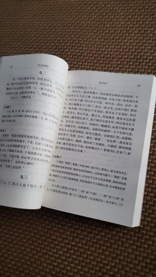 中国古典名著泽注丛书:庄子今注今译(繁体竖排全3册) 晒单图