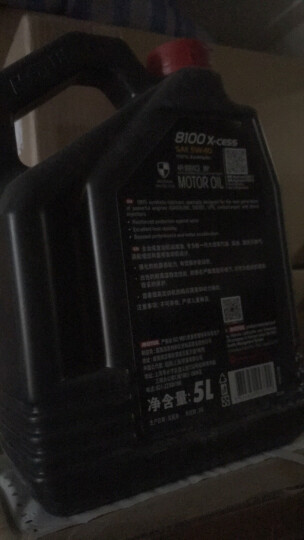 摩特(MOTUL)8100X-max 全合成汽机油润滑油 0W40 A3/B4 SN级 1L 汽车用品 晒单图
