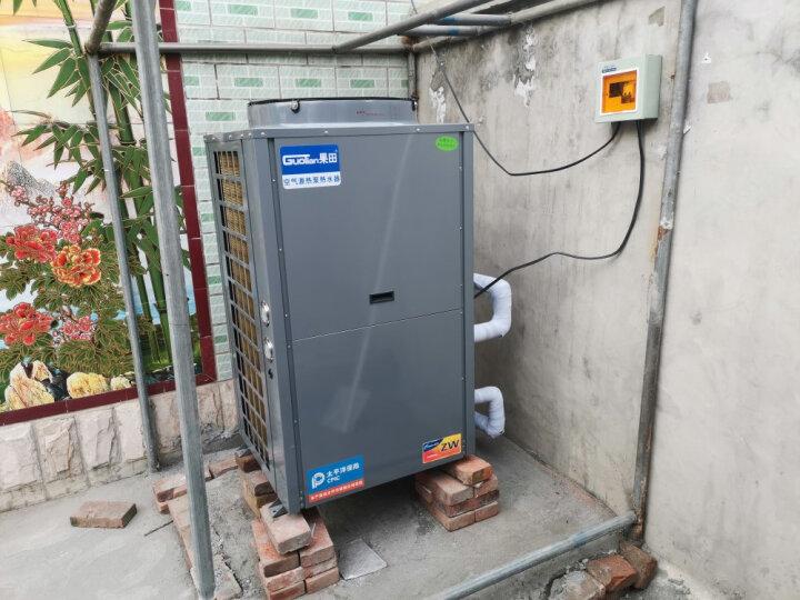果田(guotian) 5P匹空气能热水器商用酒店宾馆空气源热泵地暖无霜家用低温机泳池机 WG-05H/S(220V无霜机) 5匹 晒单图