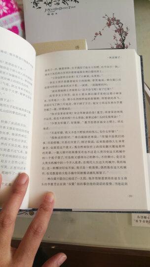 再别康桥(精装插图典藏本) 晒单图