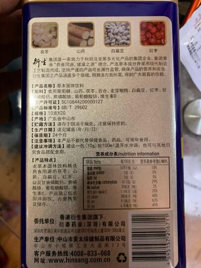 衍生金装铁锌钙固体饮料 晒单图