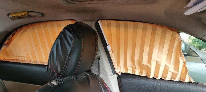 车小孩 专用汽车遮阳帘窗帘车用防晒帘百叶布轨道 黄色 马自达6 CX-4 CX-5 昂克赛拉 阿特兹 晒单图