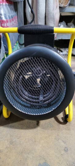 宝工(BGE)暖风机家用取暖器商用电暖器工业热风机大面积取暖炉电暖气大功率烘干机电暖风机浴室办公室 C5 5KW商用工业380V防尘防爆防水适用60㎡ 晒单图