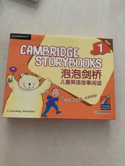 泡泡剑桥儿童英语故事阅读1(全18册 点读书) 晒单图