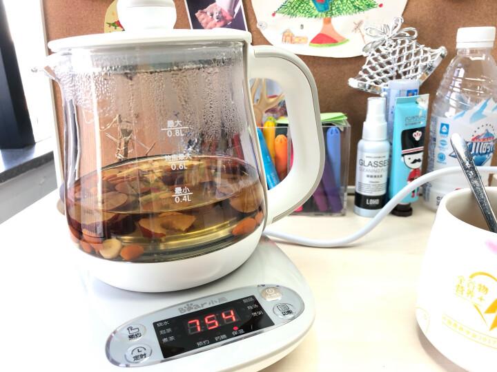 小熊(Bear) 迷你养生壶 煮花茶壶电热水壶电煮锅玻璃加厚保温杯 YSH-A08U6 晒单图