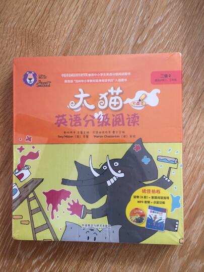 大猫英语分级阅读六级2 Big Cat(小学四、五年级 读物7册+家庭阅读指导1册 点读版 附MP3光盘1张) 晒单图