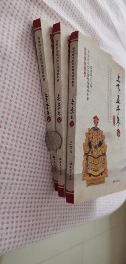 窦桂梅推荐·传统文化彩绘版:中国成语故事+诗书故事+民俗故事+名胜传说+神话故事等(套装共10册) 晒单图