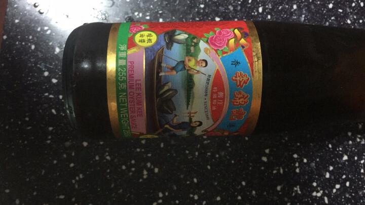 李錦記(LEEKUMKEE)旧庄特级蚝油 炒菜调味品 经典蚝油调味料【香港直邮】 旧庄蚝油255g 晒单图