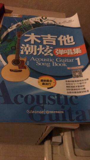 名森(Minsine) 商城正版木吉他超炫弹唱集173首流行民谣吉他歌本弹唱曲谱乐谱 晒单图