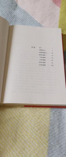 红楼梦魇 张爱玲小说作品全集09 2019年版 晒单图