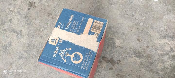 【299减180】良品铺子_麻薯150g  糕点点心抹茶麻薯面包 雪媚娘糯米糍红豆味休闲零食特产小吃 红豆味 晒单图