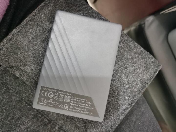 西部数据(WD)My Passport 随行新元素1t2t4t加密移动硬盘USB3.0 2.5英寸 新元素(非加密) 1TB+X型硅胶套 晒单图