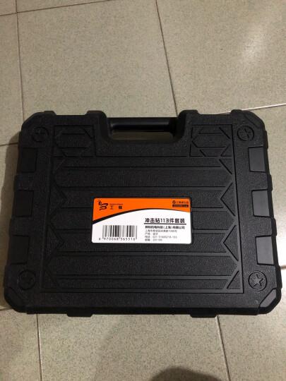 工蜂 550W冲击钻家用套装手电钻电动扳手电转手钻起子工具箱组套GI550RE Lux 晒单图