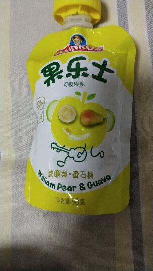 果乐士 99.9%水果+0.1%vc蓝莓黑加仑草莓可吸果泥90g*9水果泥果汁泥儿童零食 晒单图