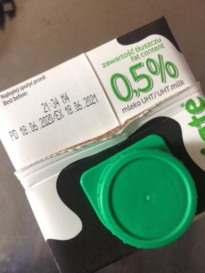 波兰进口 Laciate 高温灭菌脱脂牛奶 0.5L*8盒 晒单图