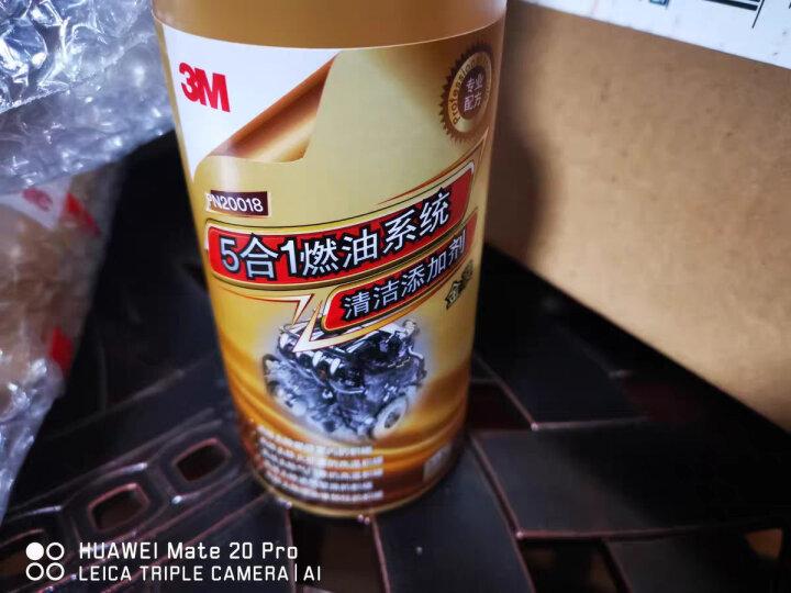 3M 燃油宝 燃油添加剂20018多功能型5合1汽油添加剂296ml 汽车用品 晒单图