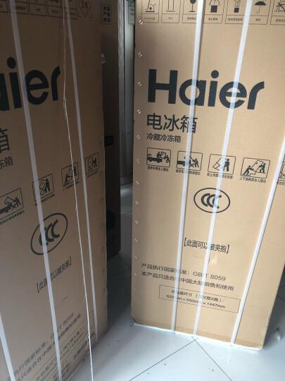 海尔(Haier)50升 单门冰箱 HIPS高光环保内胆 BC-50ES 晒单图