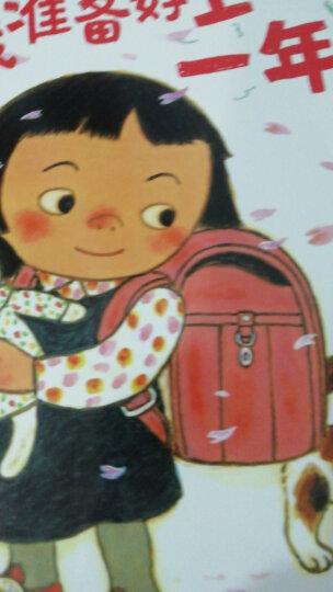 铃木绘本 生活启蒙(想象力 认知 友情亲情 社交 好习惯 第2、3辑套装8册) 晒单图