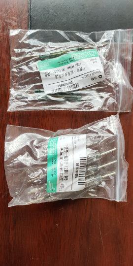 伊莱科(ELECALL) 干簧管继电 磁控开关 3脚常开常闭型  4*36mm(3只装) 晒单图