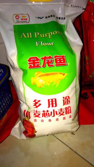 金龙鱼 面粉 中筋面粉 多用途麦芯小麦粉 5kg 家用 包子饺子馒头饼手擀面 晒单图