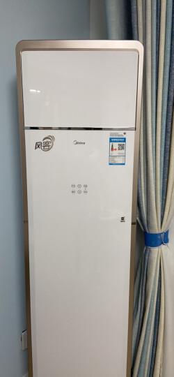 美的(Midea)3匹 三级能效 智能变频冷暖 立柜式 客厅空调立式柜机 KFR-72LW/WPBA3@ 晒单图