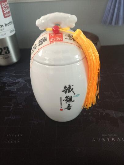 印象堂茶叶 正宗安溪原产铁观音 乌龙茶礼盒装 晒单图