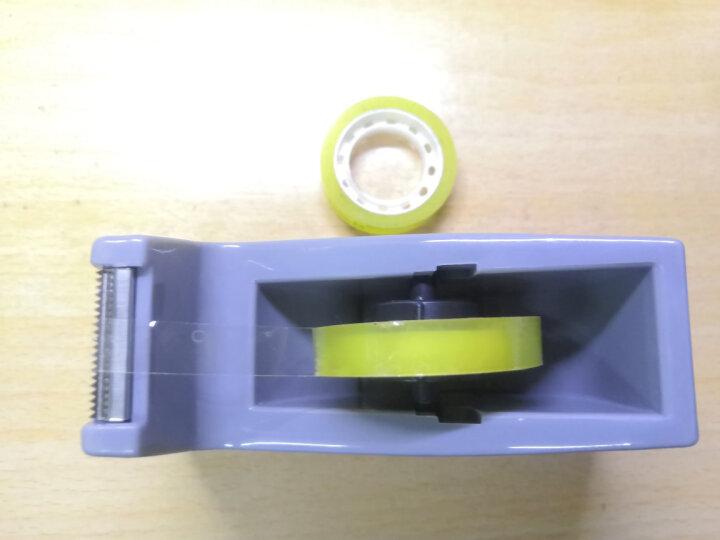 晨光(M&G)文具胶带座 封箱器 胶带切割器25mm*33m 单个装颜色随机AJD97362 晒单图