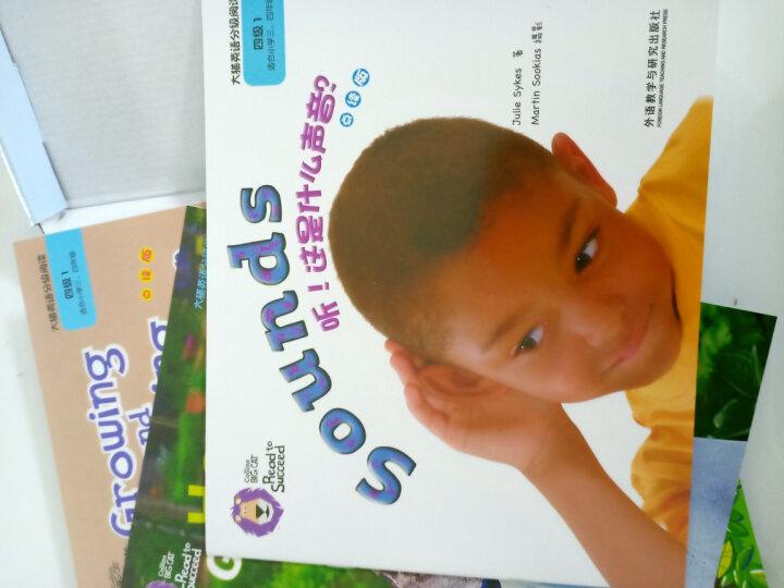 大猫英语分级阅读四级1 Big Cat(小学三、四年级 读物10册+家庭阅读指导1册 点读版 附MP3光盘1张) 晒单图