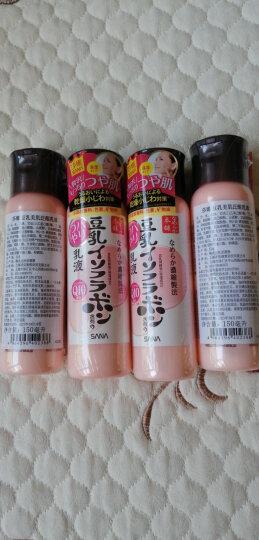 莎娜(SANA)豆乳美肌泛醌保湿霜50g(豆乳 面霜 滋养保湿 )日本原装进口 晒单图