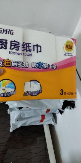 五月花(May Flower) 厨房纸 卷筒式厨房纸3层120张*3卷 晒单图