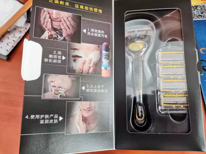 吉列(Gillette) 剃须刀刮胡刀手动  锋隐致护5层超薄刀片(1刀架1刀头) 晒单图
