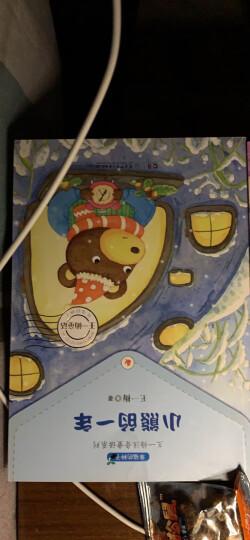 王一梅儿童文学获奖作品:抽屉里的小纸人 晒单图