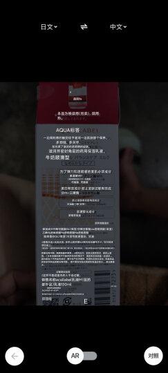 日本进口 资生堂Shiseido 水之印五合一高保湿面霜90g/盒  胶原弹力紧致肌肤保湿补水滋润清爽小金罐 晒单图