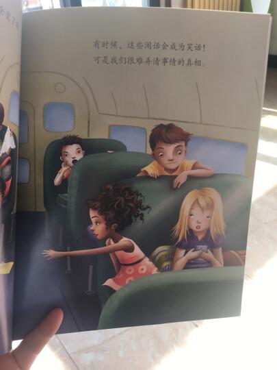 我要了解自己+我要做自己:美国心理学会儿童情绪管理与性格培养自助读物(自信 自尊 青春期 中小学生适读 套装2册) 晒单图