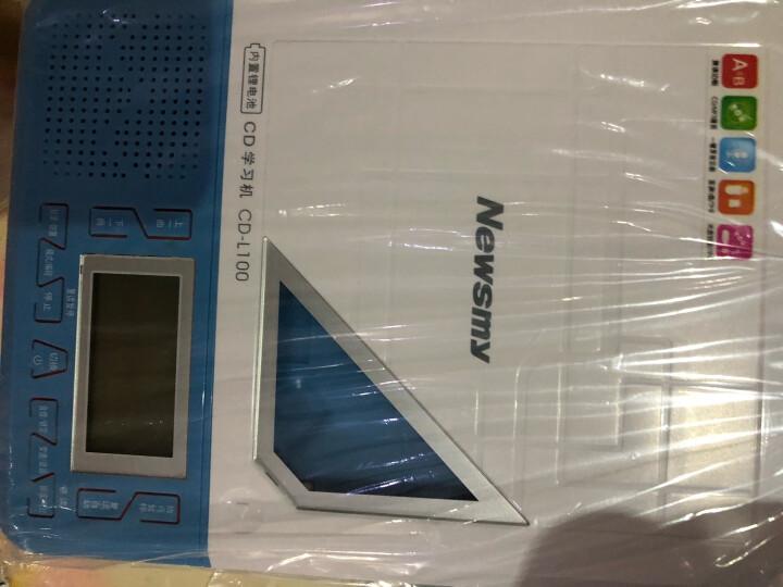 纽曼CD学习机L100锂电版蓝色 CD复读机随身听TF插卡MP3播放机英语音转录录音机可充电 中小学生英语教学用 晒单图