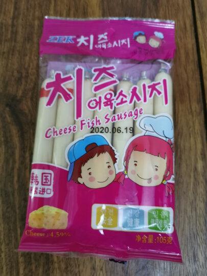 韩国进口ZEK芝士深海鳕鱼肠鱼肉火腿肠儿童健康即食营养休闲零食 105g 晒单图
