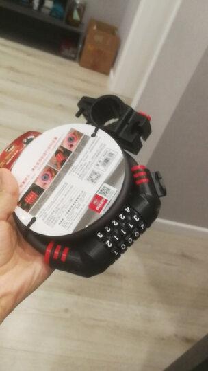 玥玛9005-1.5米自行车锁山地车锁单车死飞防盗锁5位密码电动电瓶车锁配件骑行装备 晒单图