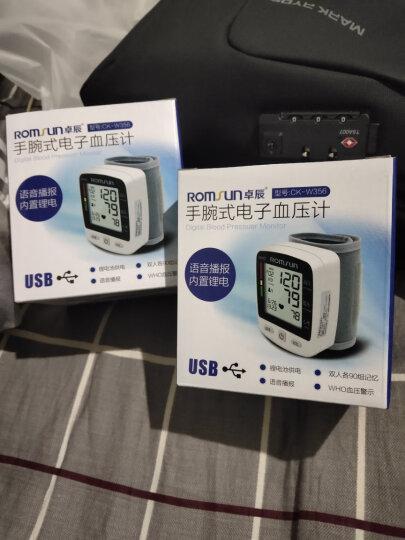 卓辰(ROMSUN)电子血压计家用手腕式全自动测量血压仪器表五年质保   语音播报充电款 官方标配 晒单图