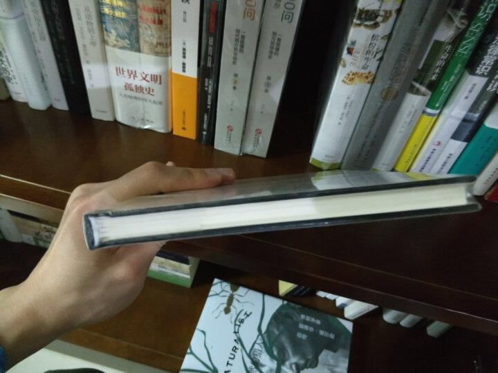 生命的未来 爱德华威尔逊 中信出版社图书 晒单图