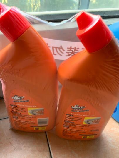 威猛先生 洁厕灵 草本 (500g+100g)*2瓶 洁厕液 洁厕剂 马桶厕所清洁剂 洁厕宝 去异味 洁厕神器 除垢 去渍 晒单图