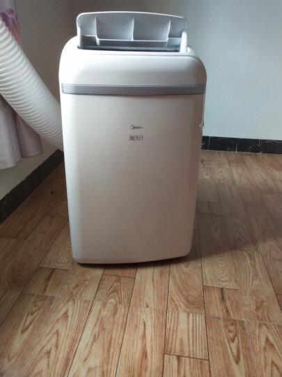 美的(Midea)移动空调1.5匹  家用厨房空调冷暖一体机便携立式免排水免安装 KYR-35/N1Y-PD2 晒单图