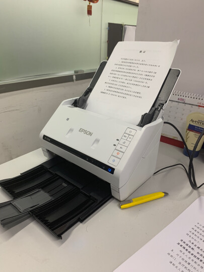 爱普生(EPSON)DS-570W/530扫描仪办公高速自动双面A4彩色无线连续自动进纸扫描仪 DS-570W (USB3.0+无线wifi直连) 晒单图