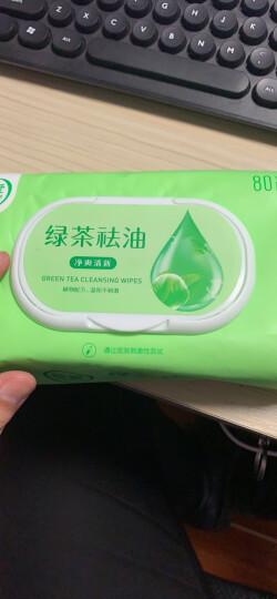 珍爱 绿茶祛油洁面湿巾 加厚棉柔湿纸巾便携装20抽*4包B51*4 晒单图