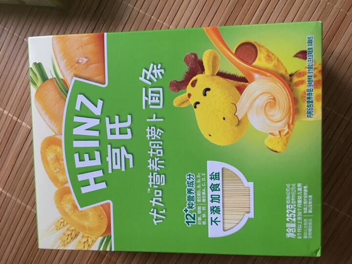 亨氏 (Heinz) 1段 婴幼儿辅食 优加宝宝面条 含胡萝卜 宝宝营养面条252g(无盐)(辅食添加初期-36个月适用) 晒单图