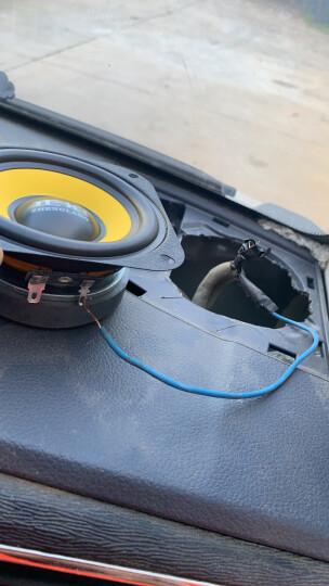 正浪汽车套装喇叭音响改装 4/ 5/6寸扬声器重中低音带分频器丝膜高音车载音响喇叭 4英寸低音喇叭一只价 晒单图