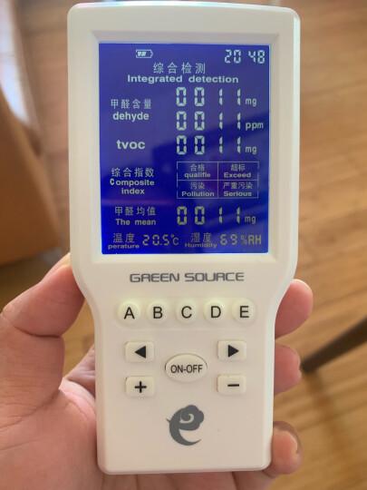 绿之源  空气e管家 甲醛检测仪家用4.0  便携式空气测试监测仪TVOC干湿度时间甲醛均值 晒单图
