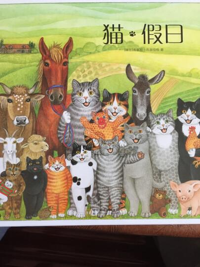 我的第一本英汉图画词典(2017版) 晒单图